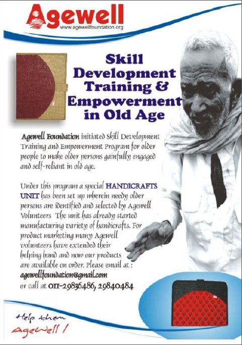 Agewell Handicraft Unit