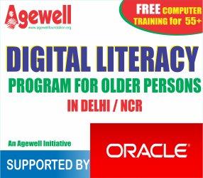 Digital literacy-banner1